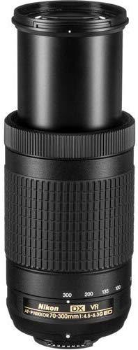 El Nikon AF-P DX NIKKOR 70-300mm f4.5-5.6G ED VR