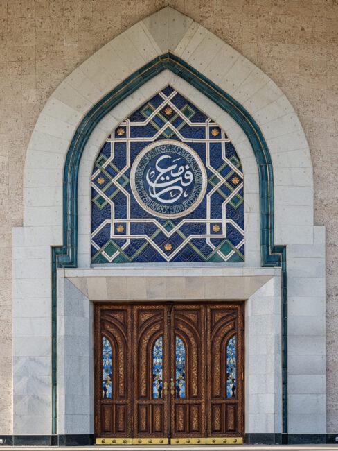 Museo del Emir Timur en Tashkent