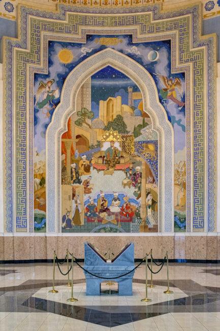 Réplica del Corán de Uthman en el Museo Amir Timur