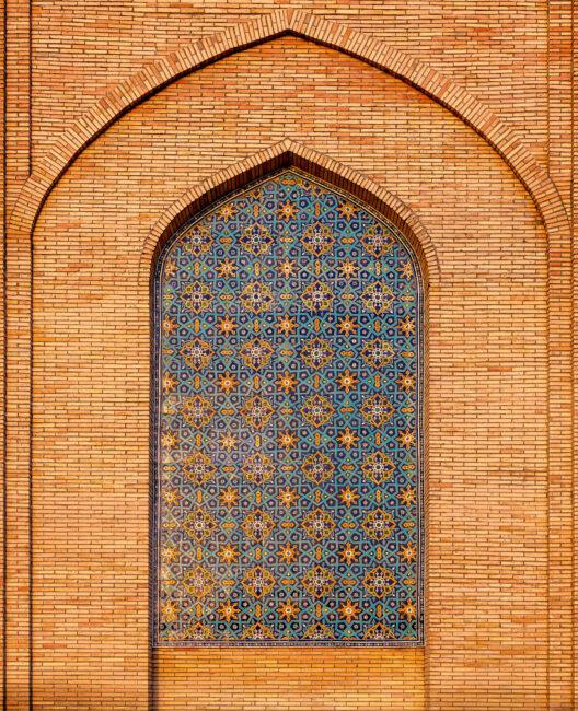 Una de las paredes del Complejo del Imán de Khast