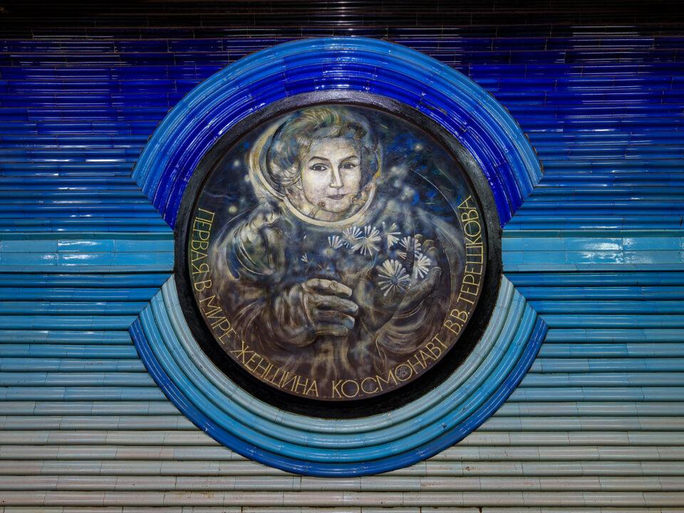 Retrato de Valentina Tereshkova en el Metro de Tashkent