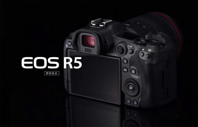 Canon EOS R5 Volver